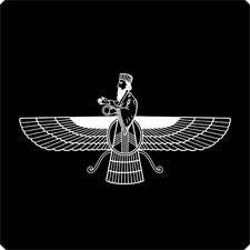 Logo Alt Bischofsheimer Kebaphaus